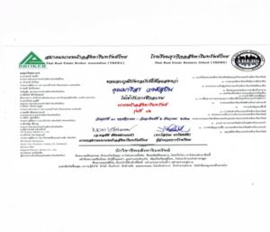 Certificate broker